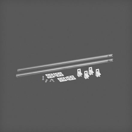 Универсальный рельс платиновый, Mini, Elfa® - фото