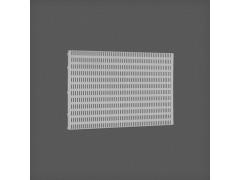 Перфорированная панель цвет платина 60х38 см