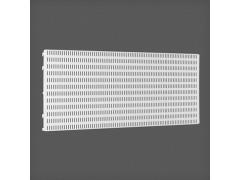 Перфорированная панель цвет белый 90х38 см