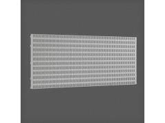 Перфорированная панель цвет платина 90х38 см
